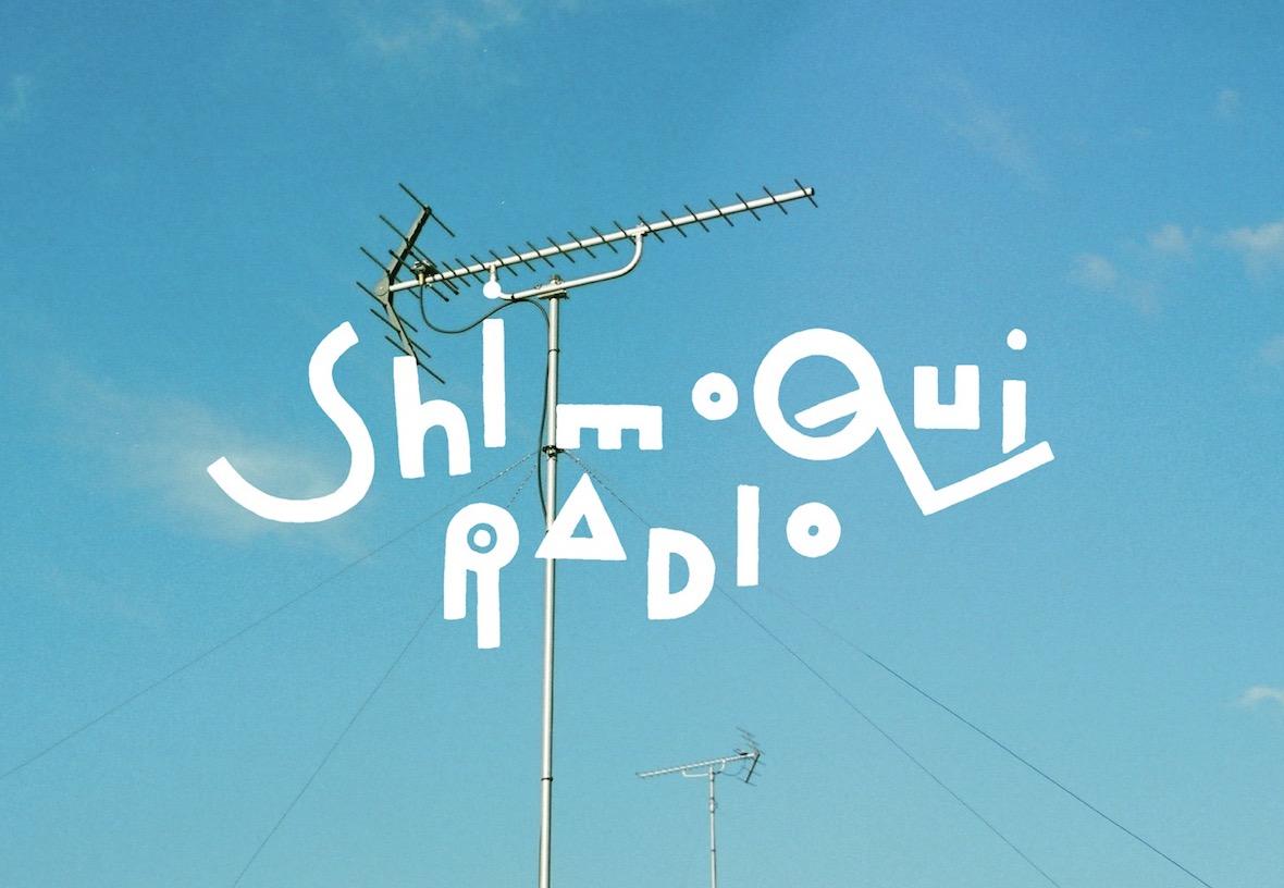 http://shimoqui.com/